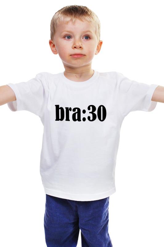 Детская футболка классическая унисекс Printio Bra:thirty когда лифчик с пушапом