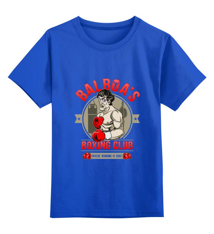 Детская футболка классическая унисекс Printio Balboa's boxing club детская футболка классическая унисекс printio havana club page 8