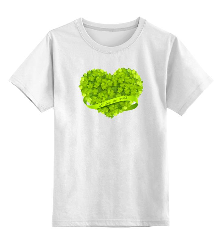 Детская футболка классическая унисекс Printio Я люблю мир детская футболка классическая унисекс printio я покажу тебе мир
