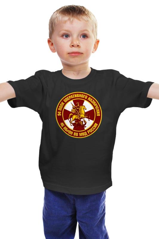 Детская футболка классическая унисекс Printio 94 пон 46 оброн вв мвд лонгслив printio 94 пон 46 оброн вв мвд