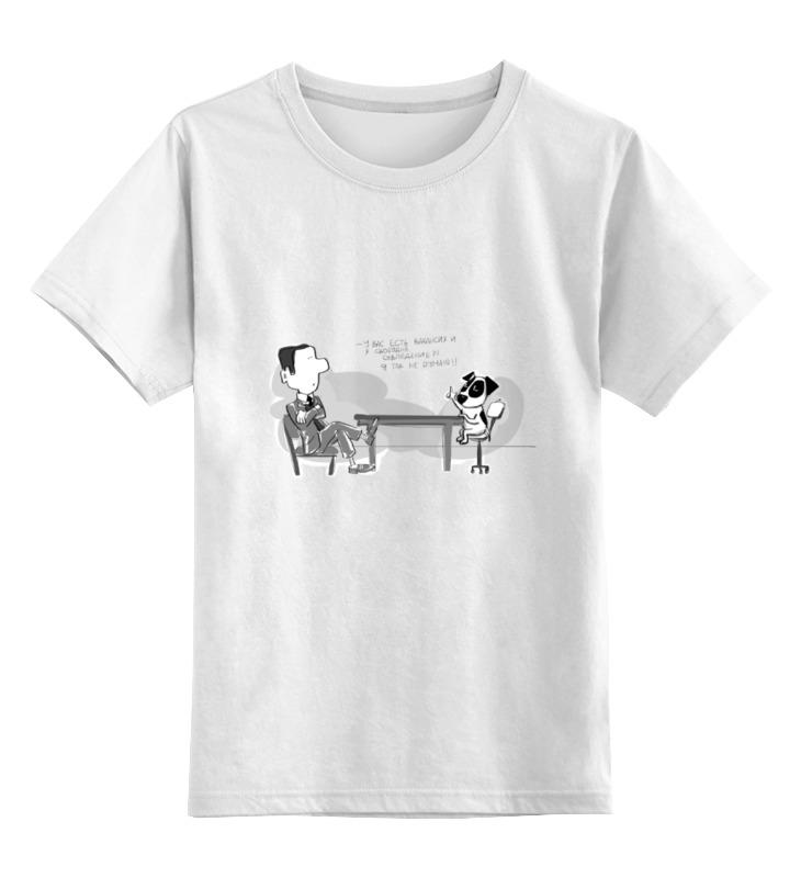 Детская футболка классическая унисекс Printio Интервью куплю джек рассел терьера в саратове