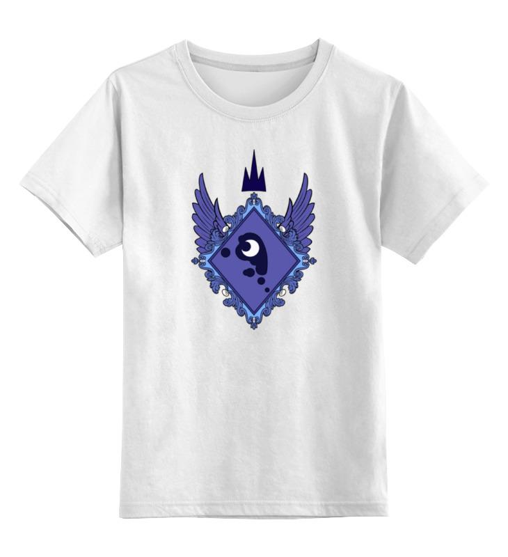 Детская футболка классическая унисекс Printio My little pony - герб princess luna (луна) футболка wearcraft premium printio my little pony герб princess luna луна