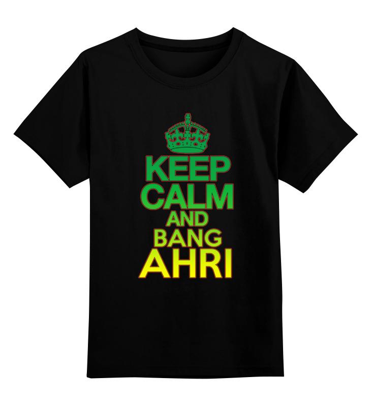 Детская футболка классическая унисекс Printio Keep calm свитшот унисекс хлопковый printio keep calm