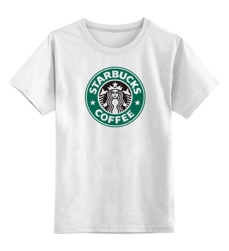 Детская футболка классическая унисекс Printio Starbucks