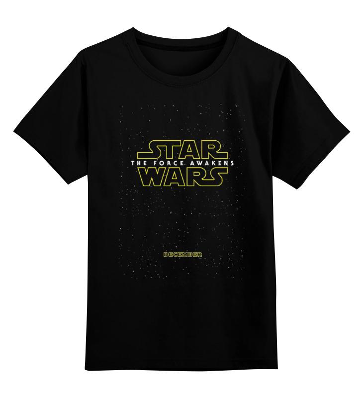 Детская футболка классическая унисекс Printio Star wars episode vii / звездные войны эпизод 7