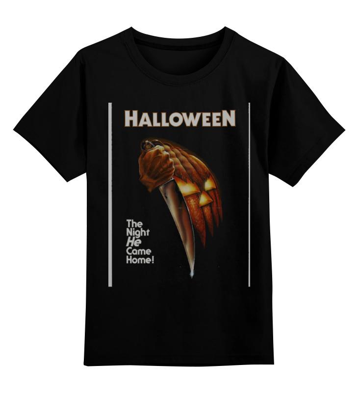 Детская футболка классическая унисекс Printio Halloween