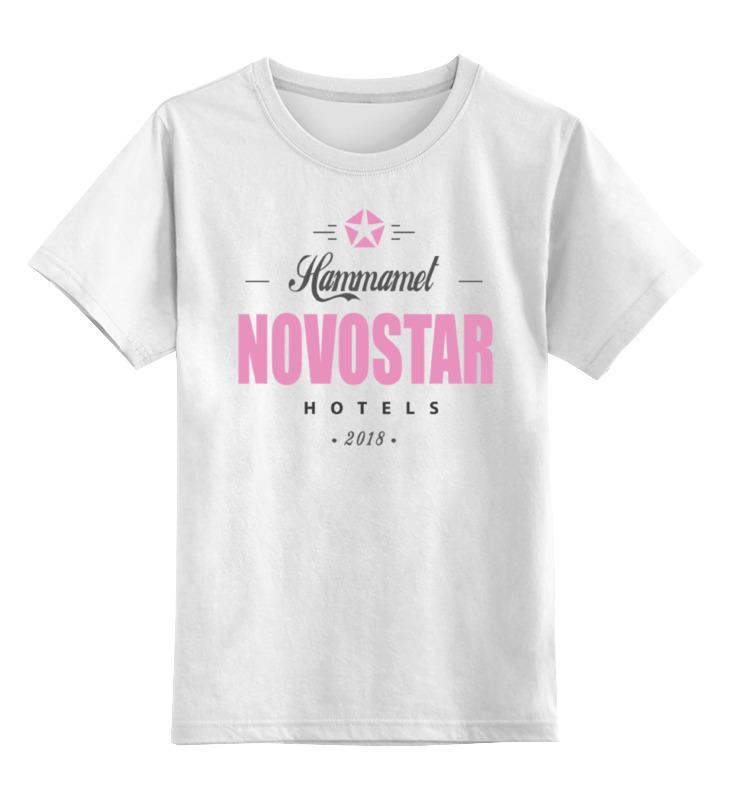 Детская футболка классическая унисекс Printio Novostar hotels тунис hammamet