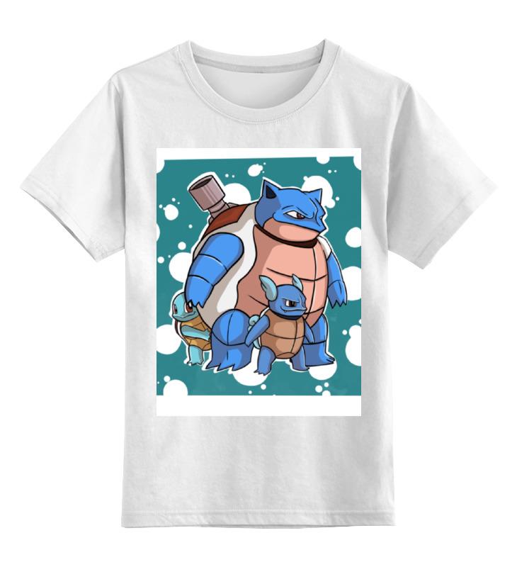 Детская футболка классическая унисекс Printio Эволюция сквиртла тетрадь на скрепке printio эволюция сквиртла