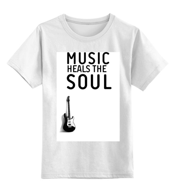 Детская футболка классическая унисекс Printio Music heals the soul футболка brave soul brave soul br019emabok2