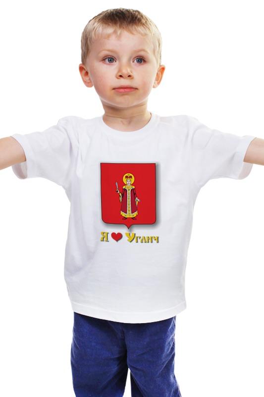 Детская футболка классическая унисекс Printio Я люблю углич детская футболка классическая унисекс printio я люблю тебя