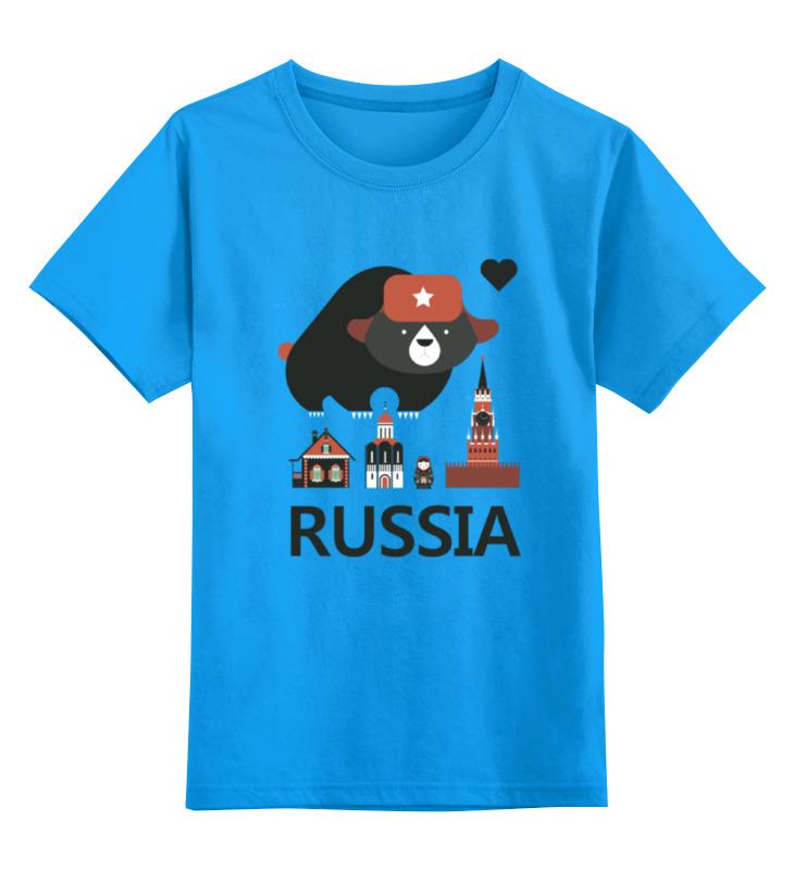 Детская футболка классическая унисекс Printio Россия (russia) велофутболка 16 011 j russia pro с лого россия с молнией s бело сине красная funkierbike