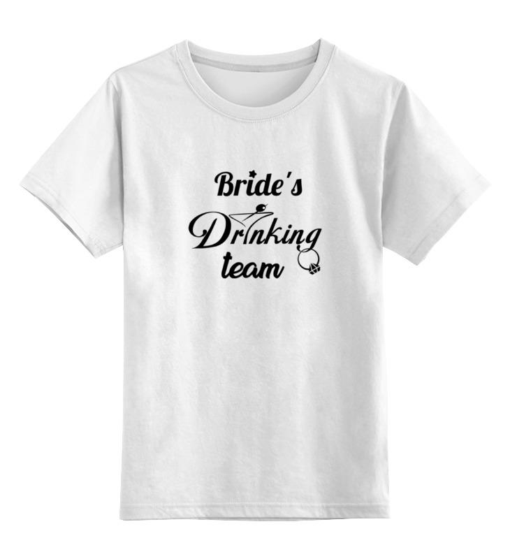 Детская футболка классическая унисекс Printio Bride's drinking team ян сестры и пион букеты букеты невесты держа букет подружек невесты держа чай роза