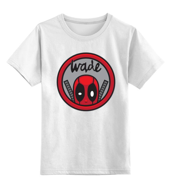 Детская футболка классическая унисекс Printio Дэдпул (deadpool) детская футболка классическая унисекс printio винни дэдпул