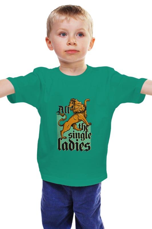 цена  Детская футболка классическая унисекс Printio Царь природы  онлайн в 2017 году