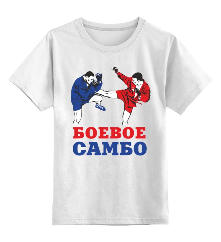 Детская футболка классическая унисекс Printio Боевое самбо обувь для самбо детская