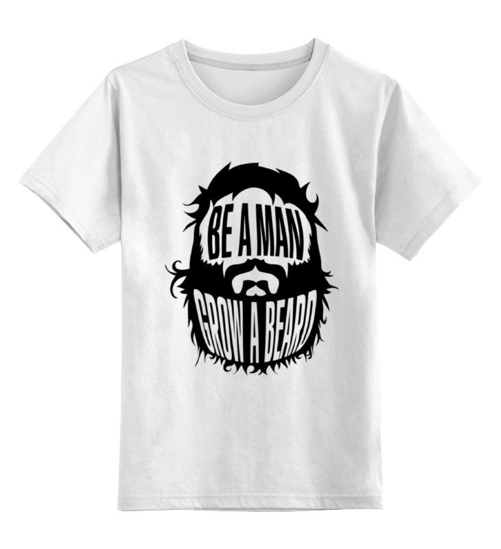 Printio Будь мужиком (расти бороду) сумка printio будь мужиком расти бороду