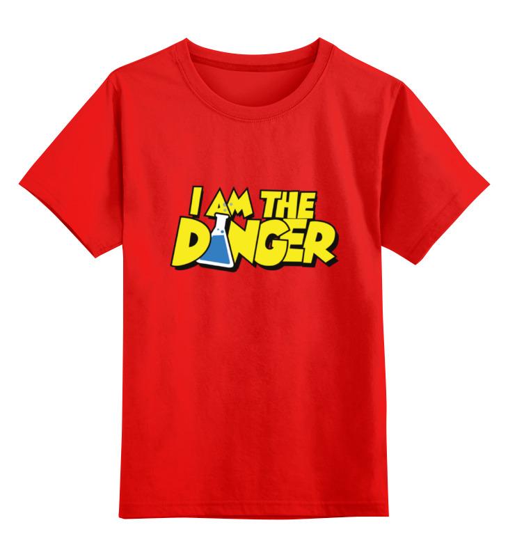 лучшая цена Детская футболка классическая унисекс Printio I am the dander
