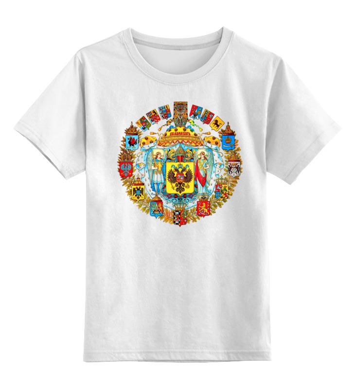 Детская футболка классическая унисекс Printio Герб футболка классическая printio герб