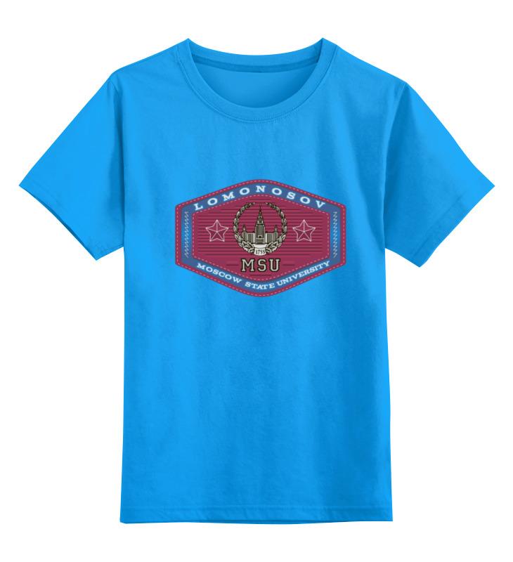 Детская футболка классическая унисекс Printio Мужская мгу футболка в обтяг мужская