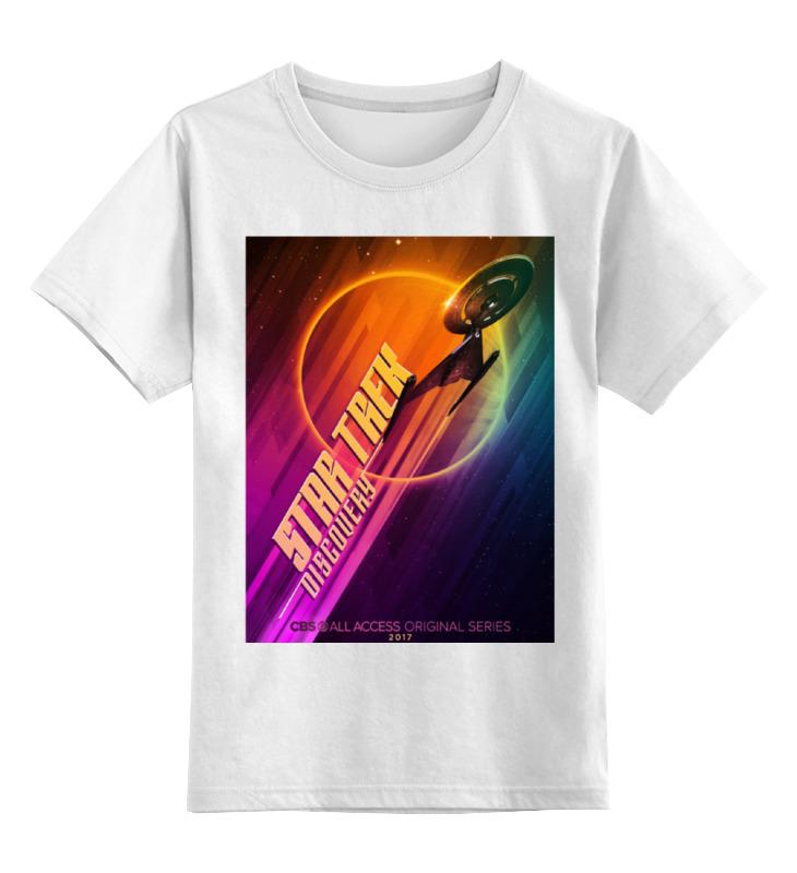 Детская футболка классическая унисекс Printio Звёздный путь / star trek: discovery discovery десятка лучших семейных курортов