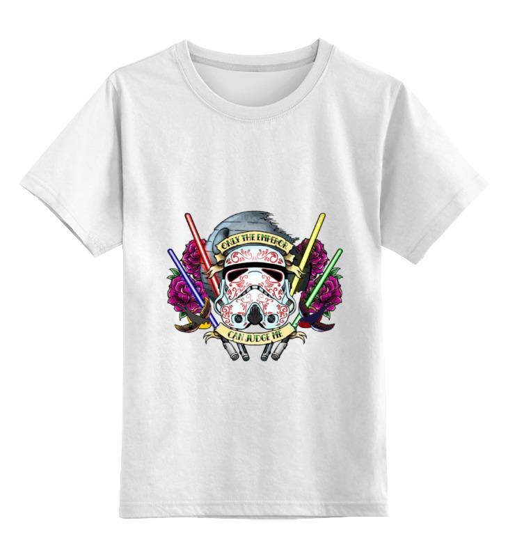 Детская футболка классическая унисекс Printio Only the emperor can judge me сумка emperor mk20380 2014