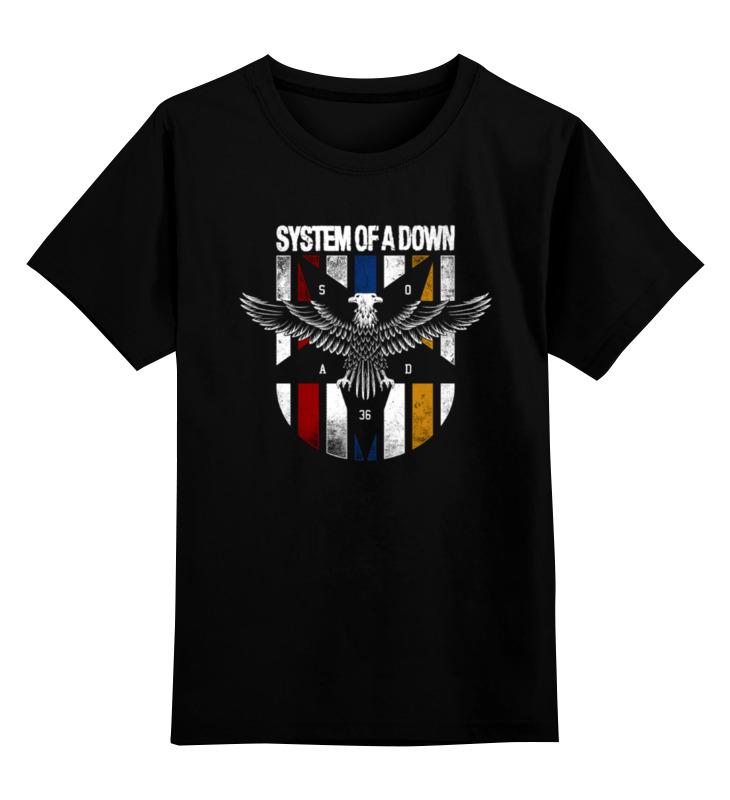 Детская футболка классическая унисекс Printio System of a down все цены