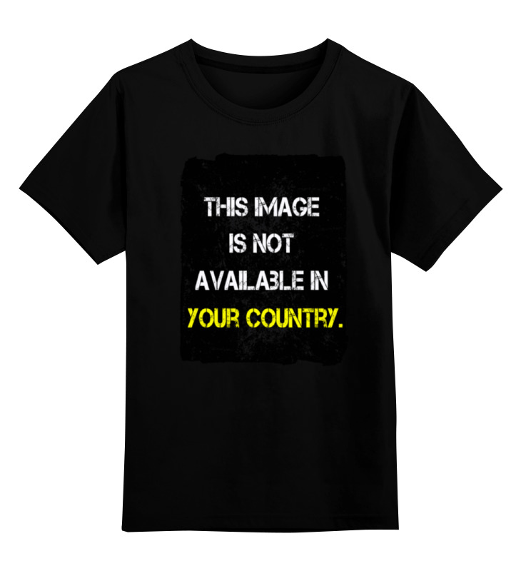 Детская футболка классическая унисекс Printio This image