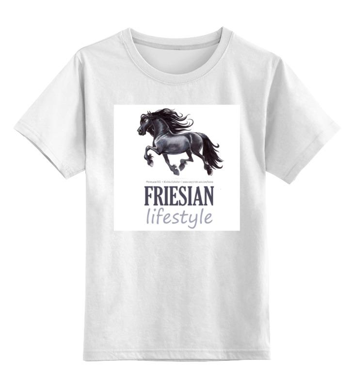 Детская футболка классическая унисекс Printio Friesian купить щебень на севере москвы