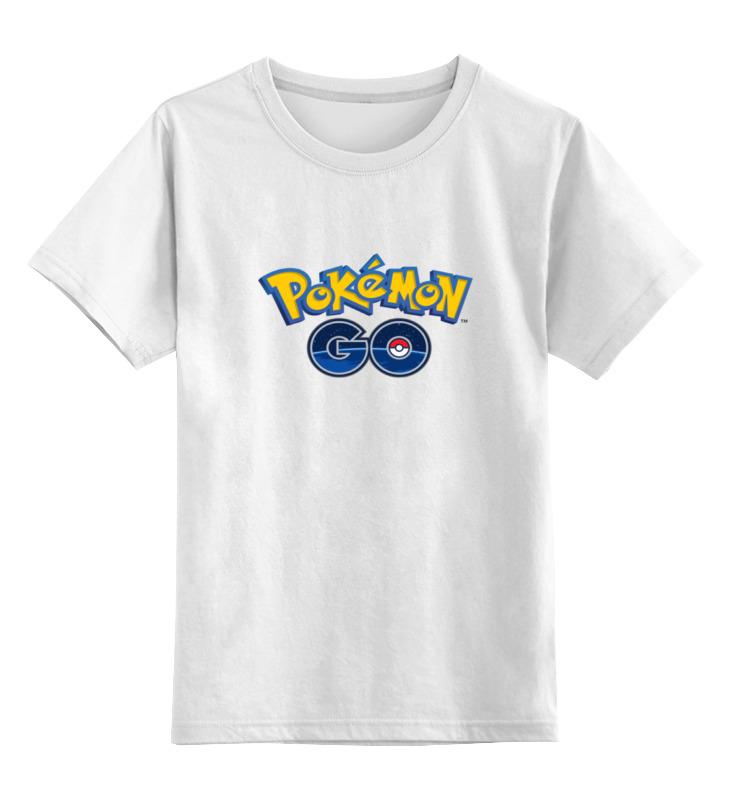 Printio Pokemon go цена и фото