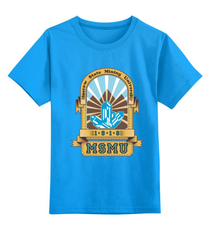 Printio Мужская мггу детская футболка классическая унисекс printio мужская мэи
