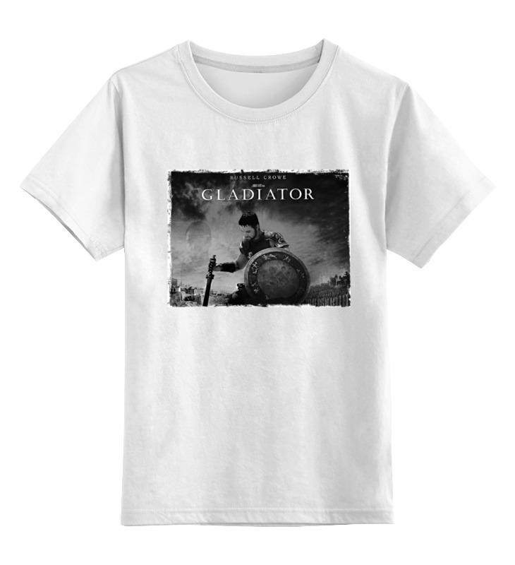 Детская футболка классическая унисекс Printio Гладиатор блокнот printio гладиатор