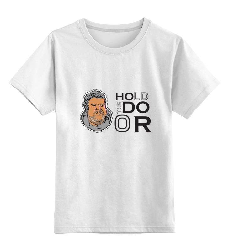 Детская футболка классическая унисекс Printio Hodor из сериала игра престолов детская футболка классическая унисекс printio jon snow из сериала игра престолов 5