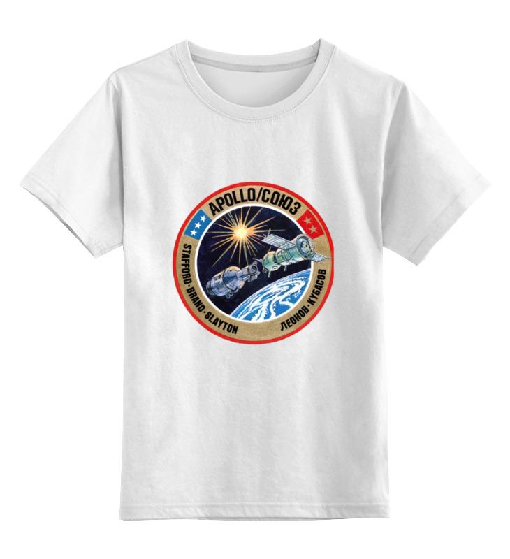 Детская футболка классическая унисекс Printio Союз-аполлон цена и фото