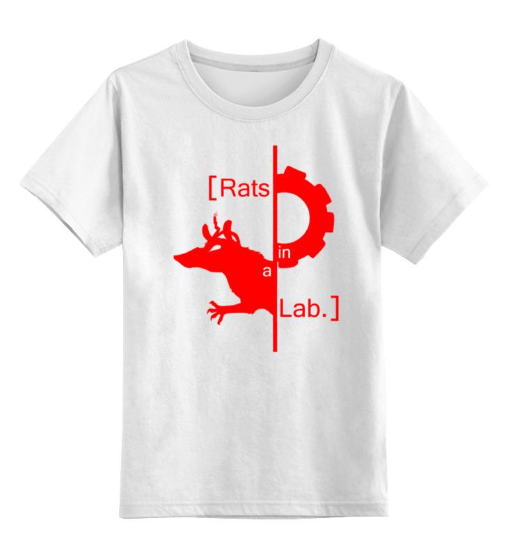Детская футболка классическая унисекс Printio Лабораторная крыса центрифуга лабораторная cm 6mt