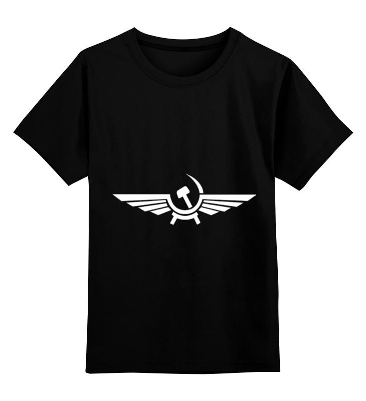 Детская футболка классическая унисекс Printio аэрофлот лого  футболка для беременных printio аэрофлот