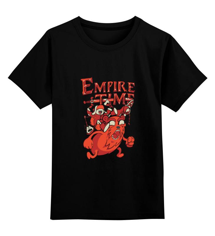Детская футболка классическая унисекс Printio Empire time детская футболка классическая унисекс printio детская время приключений