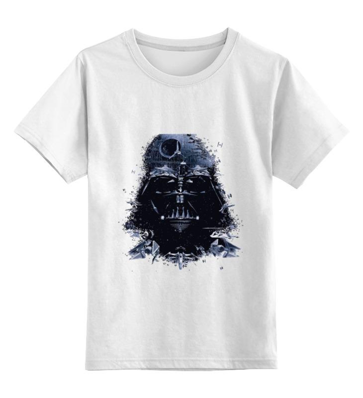 Printio Star vaider детская футболка классическая унисекс printio death star tech support