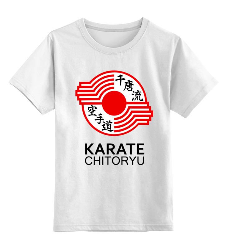 Детская футболка классическая унисекс Printio Карате детская футболка классическая унисекс printio киокушинкай карате
