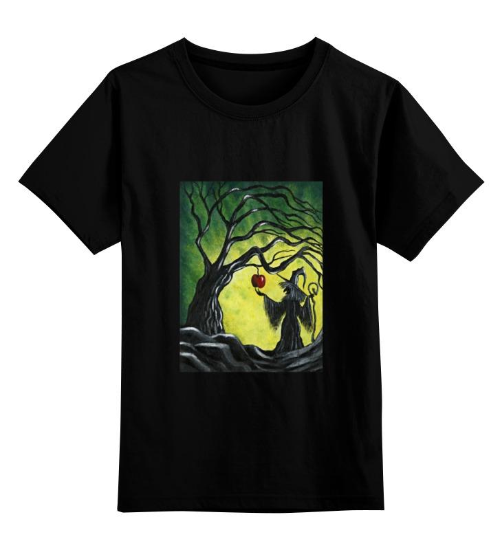 Детская футболка классическая унисекс Printio Заколдованное яблоко футболка с полной запечаткой для девочек printio заколдованное яблоко