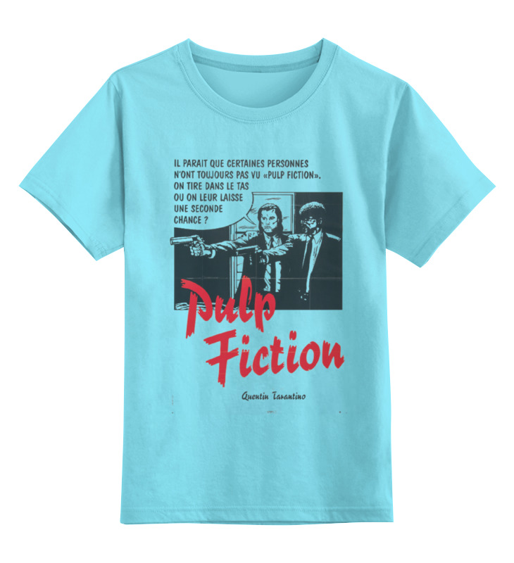 Детская футболка классическая унисекс Printio Pulp fiction детская футболка классическая унисекс printio pulp fiction