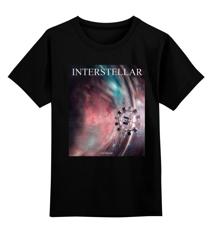 Детская футболка классическая унисекс Printio Интерстеллар 3 майка классическая printio интерстеллар
