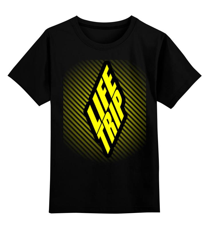 Детская футболка классическая унисекс Printio Life trip trip 9s футболка
