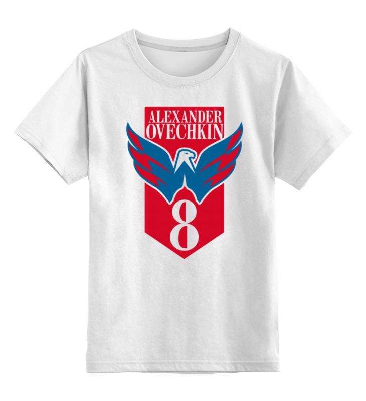 Детская футболка классическая унисекс Printio Alexander ovechkin (washington capitals) washington capitals nhl stylish socks 1 pair s m