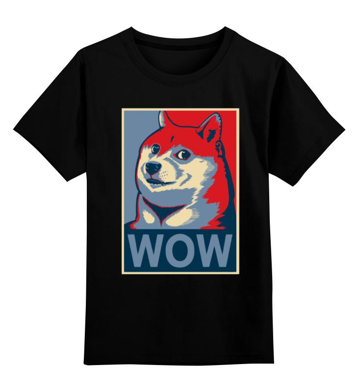 Детская футболка классическая унисекс Printio Wow doge