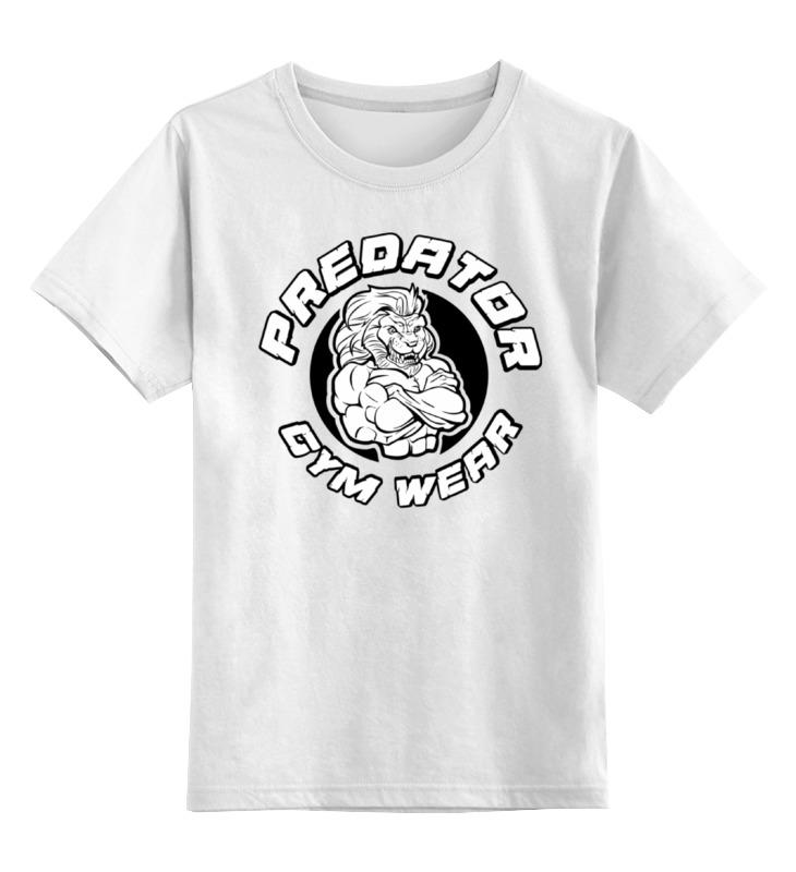 Детская футболка классическая унисекс Printio Predator gym wear детская футболка классическая унисекс printio 666 gym