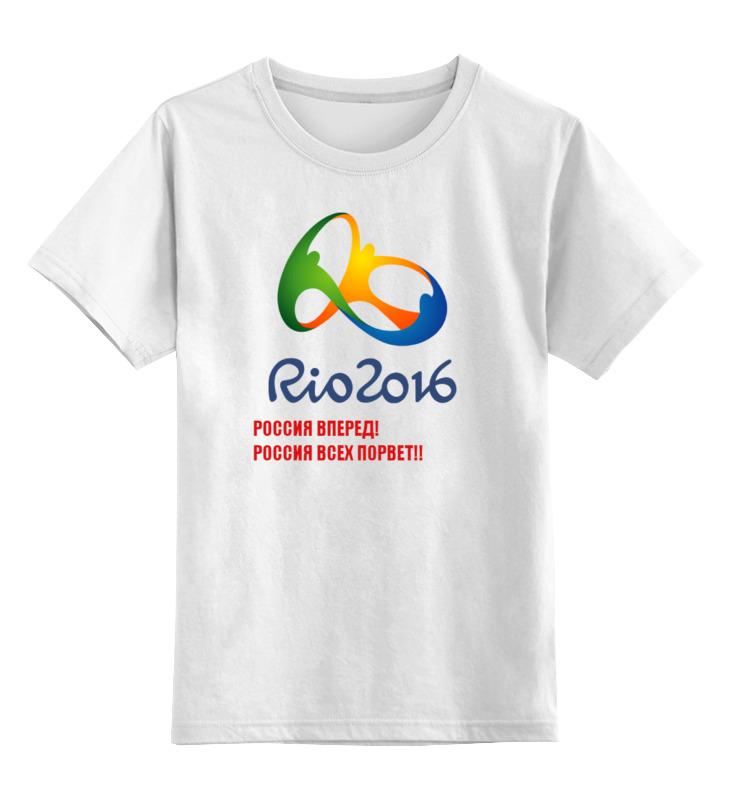 Детская футболка классическая унисекс Printio Болеем за наших! цена и фото