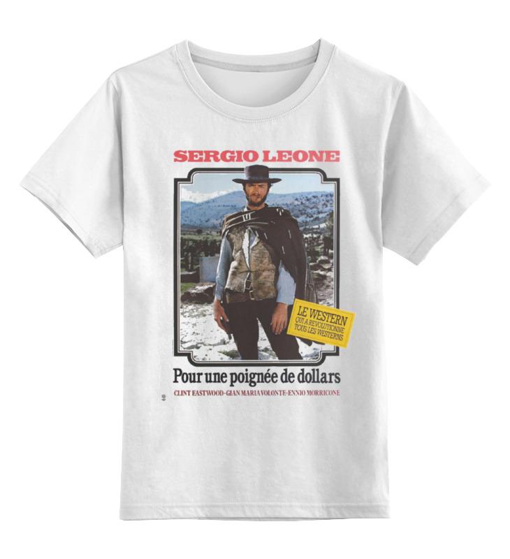 Детская футболка классическая унисекс Printio Per un pugno di dollari футболка sem per lei klingel цвет белый бежевый
