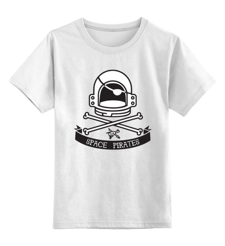 Детская футболка классическая унисекс Printio Космический пират детская футболка классическая унисекс printio панда пират