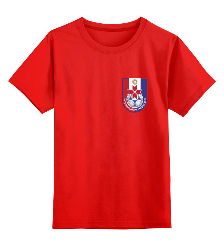 Детская футболка классическая унисекс Printio Фк мордовия саранск
