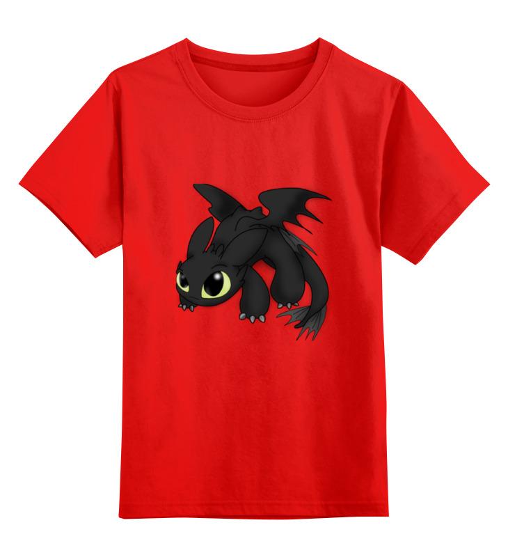 Детская футболка классическая унисекс Printio Дракоша